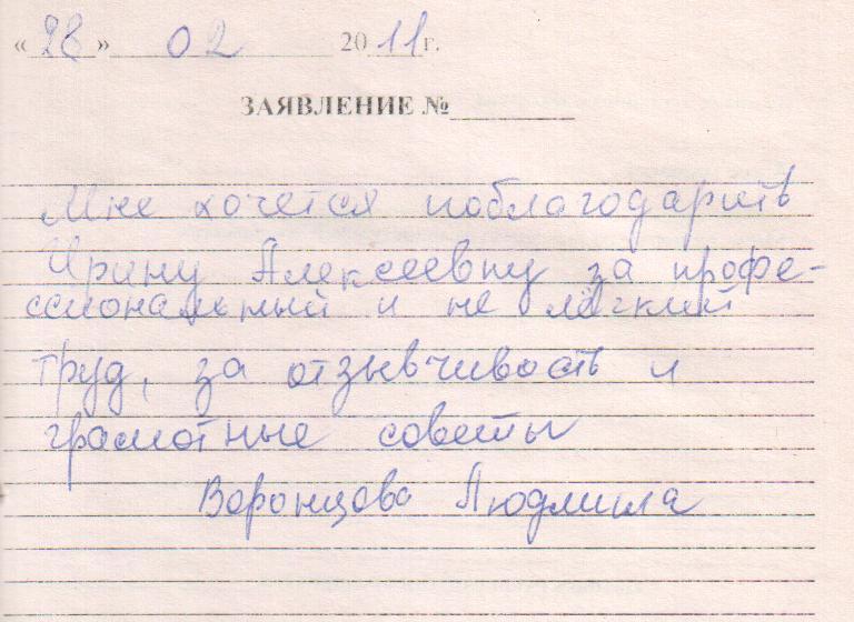 """,""osteopatcenter.ru"